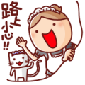 Free Nonie Animated Sound Stickers 7: Mother LINE sticker for WhatsApp