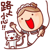 Nonie Animated Sound Stickers 7: Mother Sticker for LINE & WhatsApp | ZIP: GIF & PNG