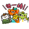Free OB Design: Orange Bear LINE sticker for WhatsApp
