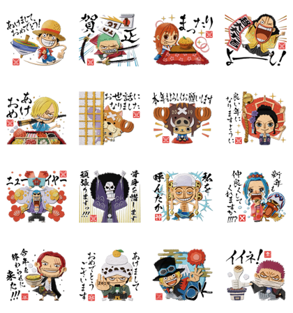 Download ONE PIECE New Year's Omikuji Stickers Sticker LINE and use on WhatsApp