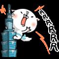 ORBIS Uru-nyan: It's Coming Again Sticker for LINE & WhatsApp | ZIP: GIF & PNG