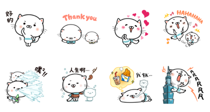 ORBIS Uru-nyan: It's Coming Again Line Sticker GIF & PNG Pack: Animated & Transparent No Background | WhatsApp Sticker