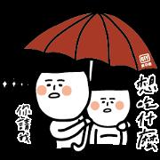 OTT Entertainment × 1G Sticker for LINE & WhatsApp   ZIP: GIF & PNG