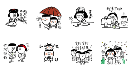 OTT Entertainment × 1G Line Sticker GIF & PNG Pack: Animated & Transparent No Background | WhatsApp Sticker