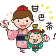 Free OUJICHAMA in CHACHA-KINGDOM LINE sticker for WhatsApp