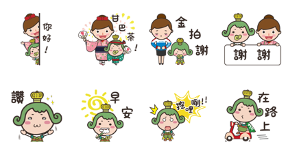 Download OUJICHAMA in CHACHA-KINGDOM Sticker LINE and use on WhatsApp