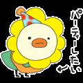 Free Oricotori: Birdie the Third! LINE sticker for WhatsApp