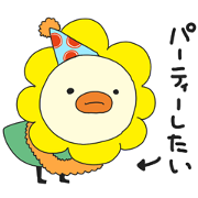 Free Oricotori: Birdie the Third! LINE sticker for WhatsApp