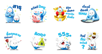 P'B & Nong Mai-A: Happy Holidays Line Sticker GIF & PNG Pack: Animated & Transparent No Background | WhatsApp Sticker
