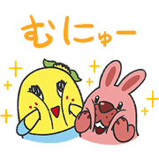 Free POKOPANG TOWN × FUNASSYI LINE sticker for WhatsApp