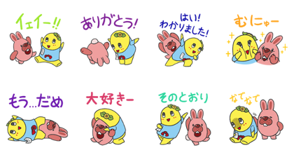 Download POKOPANG TOWN × FUNASSYI Sticker LINE and use on WhatsApp