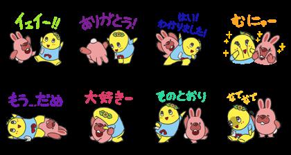 Download POKOPANG TOWN × FUNASSYI Sticker LINE and use on WhatsApp