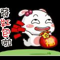 Free POPO & JOJO: Lunar New Year 2019 LINE sticker for WhatsApp