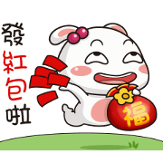 Free POPO & JOJO: Lunar New Year 2019 LINE sticker for WhatsApp