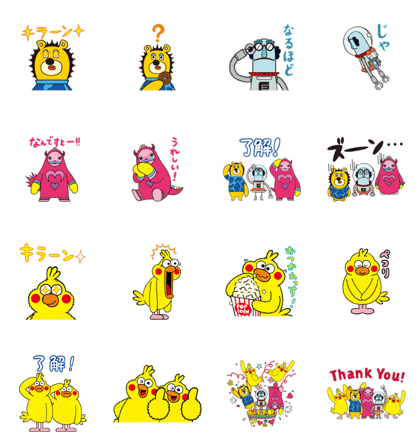 POiNCO × HOSHI-PRO Line Sticker GIF & PNG Pack: Animated & Transparent No Background | WhatsApp Sticker