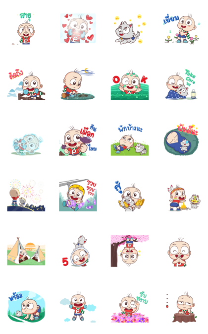 Download PangPond in Winter Sticker LINE and use on WhatsApp