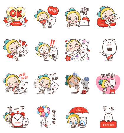 Download Pcone × Lemon & Sugar Stickers Sticker LINE and use on WhatsApp