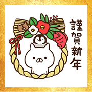 Free Penguin and Cat Days Omikuji Stickers LINE sticker for WhatsApp
