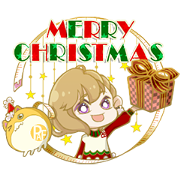 Pi Pi Cat Wishes You a Merry Christmas Sticker for LINE & WhatsApp | ZIP: GIF & PNG