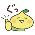 Playtime with Pit-kun Sticker for LINE & WhatsApp | ZIP: GIF & PNG