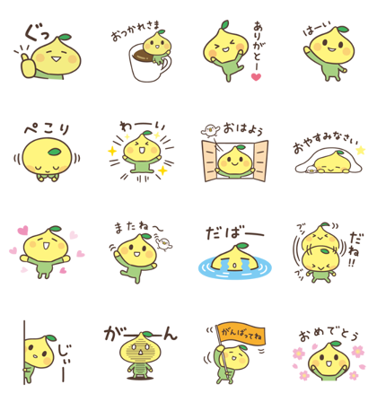 Playtime with Pit-kun Line Sticker GIF & PNG Pack: Animated & Transparent No Background | WhatsApp Sticker
