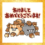 Free Plump dog & Plump cat Omikuji Stickers LINE sticker for WhatsApp