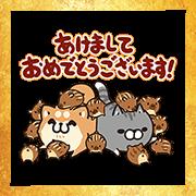 Free Plump dog & Plump cat Omikuji Stickers LINE sticker for WhatsApp