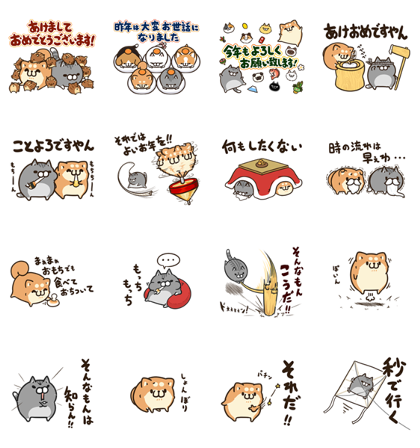 Download Plump dog & Plump cat Omikuji Stickers Sticker LINE and use on WhatsApp