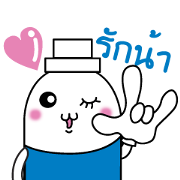 Pocari: Pocari-chan Sticker for LINE & WhatsApp | ZIP: GIF & PNG