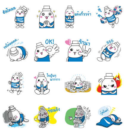 Pocari: Pocari-chan Line Sticker GIF & PNG Pack: Animated & Transparent No Background | WhatsApp Sticker