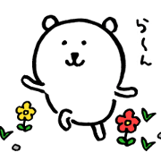 Free Popular characters moving × LINE MOBILE LINE sticker for WhatsApp