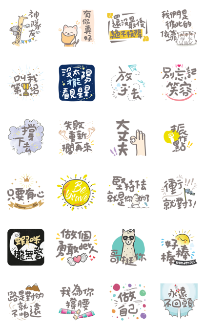 Download Positive Energy Music Stickers Sticker LINE and use on WhatsApp