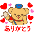Free Posukuma and Friends LINE sticker for WhatsApp