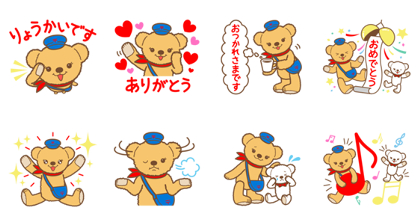 Download Posukuma and Friends Sticker LINE and use on WhatsApp