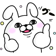 Free Rabbit 100% × Manda Fermentation LINE sticker for WhatsApp
