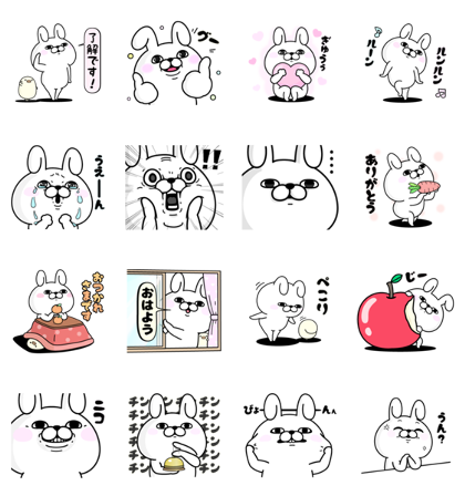 Rabbit 100% × Manda Fermentation Line Sticker GIF & PNG Pack: Animated & Transparent No Background | WhatsApp Sticker