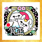 Free Rabbit and Cat 100% New Year's Omikuji LINE sticker for WhatsApp