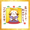 Rascal New Year's Omikuji Stickers Sticker for LINE & WhatsApp | ZIP: GIF & PNG