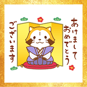 Free Rascal New Year's Omikuji Stickers LINE sticker for WhatsApp