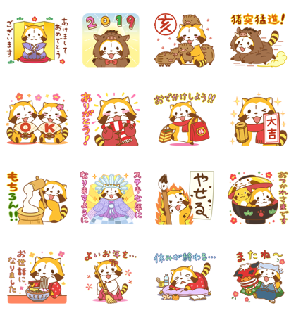 Rascal New Year's Omikuji Stickers Line Sticker GIF & PNG Pack: Animated & Transparent No Background | WhatsApp Sticker