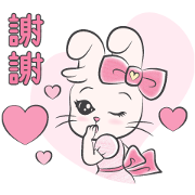 Free Ribbon Rabbit's Elegant Life LINE sticker for WhatsApp