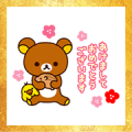 Rilakkuma New Year's Omikuji Stickers