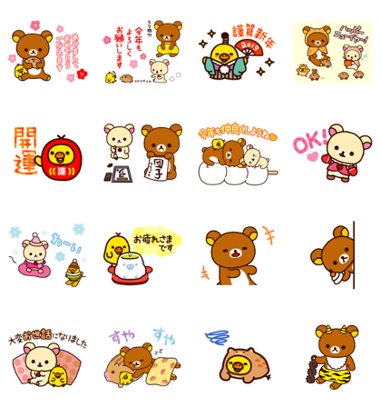 Download Rilakkuma New Year's Omikuji Stickers Sticker LINE and use on WhatsApp