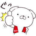 Free SUMITOMO LIFE × Cute White Dogs LINE sticker for WhatsApp