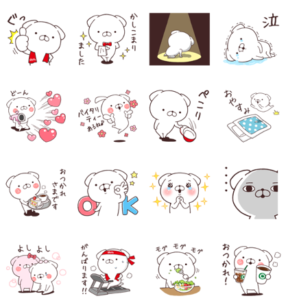 Download SUMITOMO LIFE × Cute White Dogs Sticker LINE and use on WhatsApp