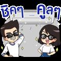 Sammy & Sandy: Enjoy Your Daily Chats