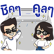 Free Sammy & Sandy: Enjoy Your Daily Chats LINE sticker for WhatsApp