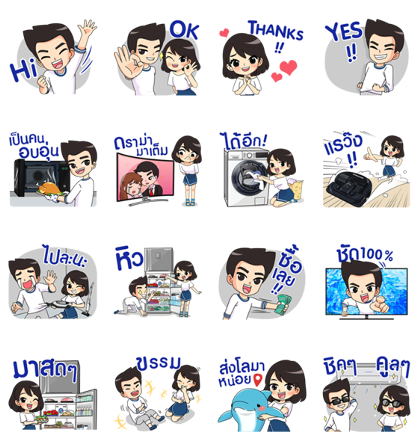 Download Sammy & Sandy: Enjoy Your Daily Chats Sticker LINE and use on WhatsApp