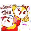 Scotch Dee Pee Mai Sticker for LINE & WhatsApp | ZIP: GIF & PNG