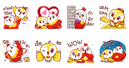 Scotch Dee Pee Mai Line Sticker GIF & PNG Pack: Animated & Transparent No Background | WhatsApp Sticker